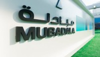 mubadala development